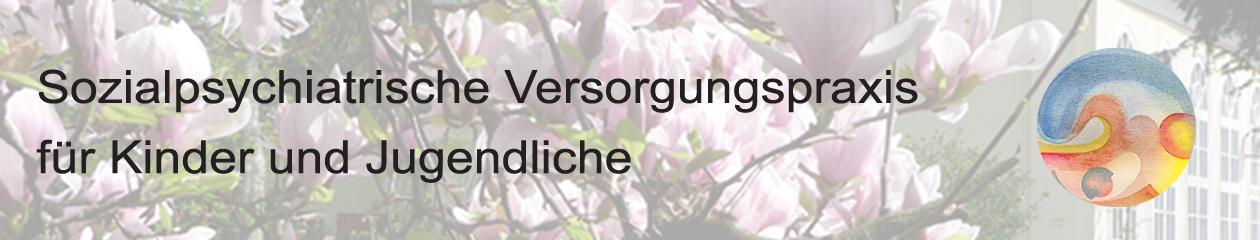 Praxis Dr. med. Sigrun Wirth: Kinder- und Jugendpsychiatrie und Psychotherapie